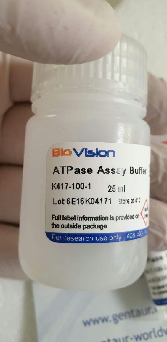 ATpase assay