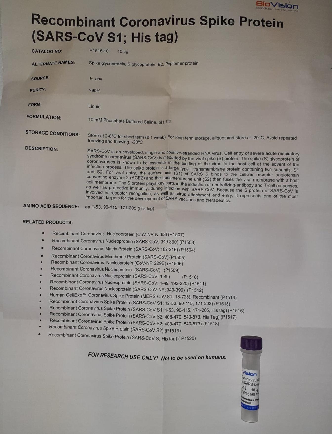 recombitant sars cov 2